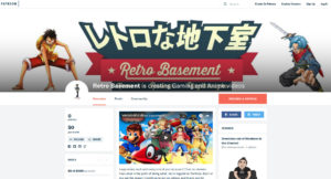 Patreon Support Gamer Anime